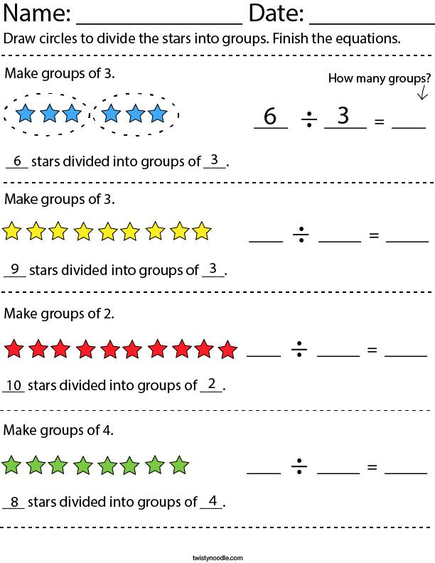 Dividing Stars Math Worksheet