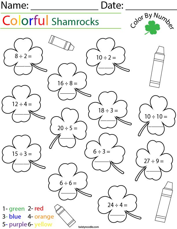 Division Color by Number Shamrocks Math Worksheet