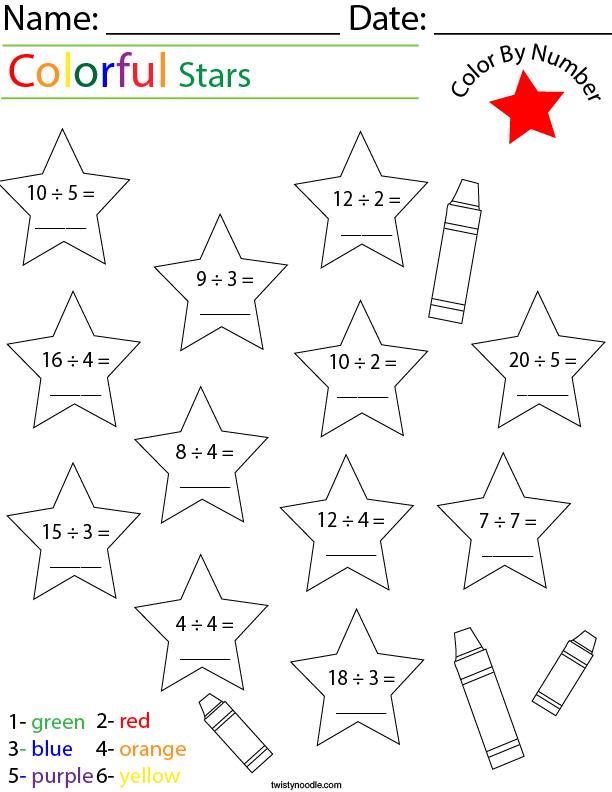 Division- Color by Number Stars Math Worksheet