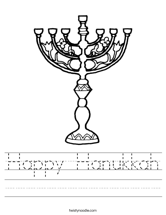 Hanukkah Worksheet – Hanukkah Worksheets