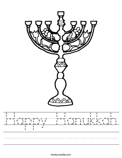 Printables Hanukkah Worksheets happy hanukkah worksheet twisty noodle menorah worksheet
