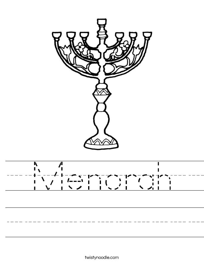 Menorah Worksheet