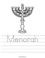 Menorah Handwriting Sheet