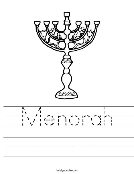 Menorah Worksheet