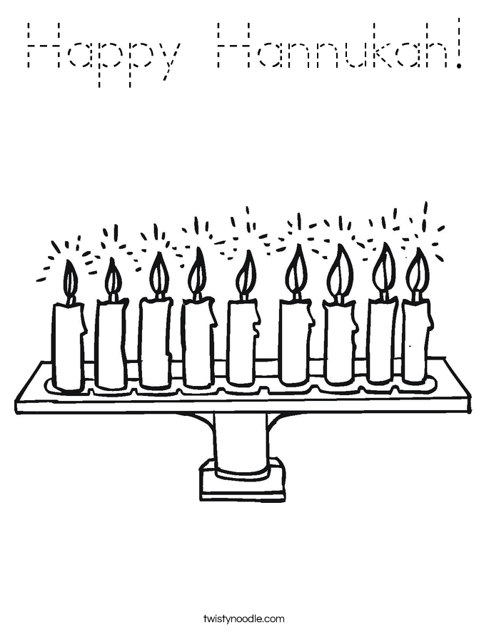 Happy Hannukah! Coloring Page