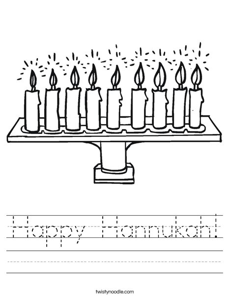 Menorah with lit candles Worksheet