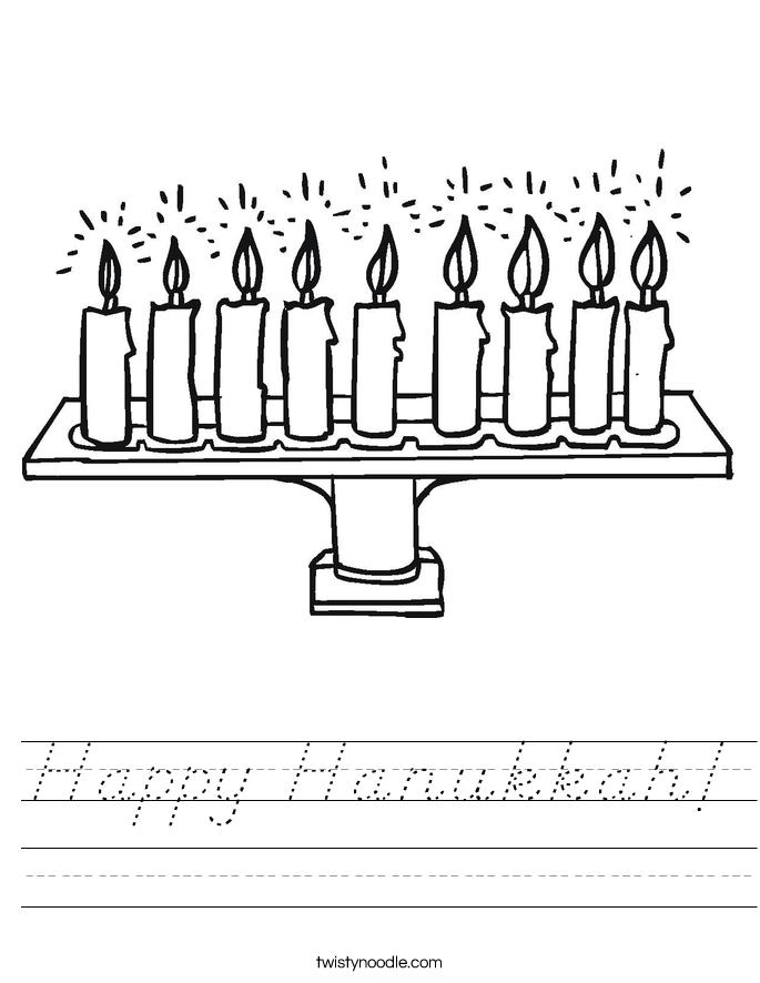 Happy Hanukkah! Worksheet