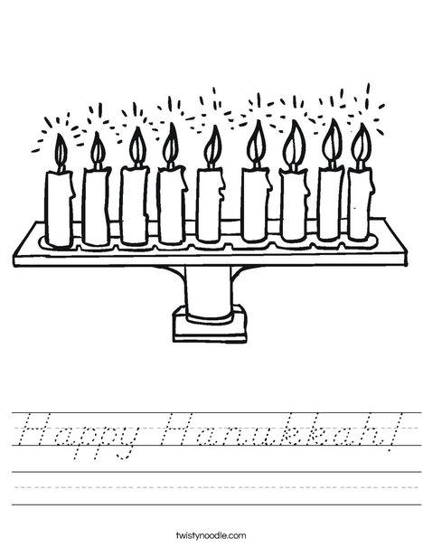 Menorah with lit candles Worksheet