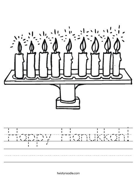 Happy Hanukkah Worksheet - Twisty Noodle