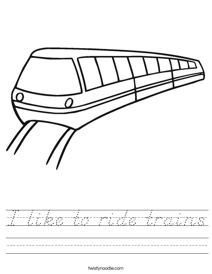 I like to ride trains Worksheet