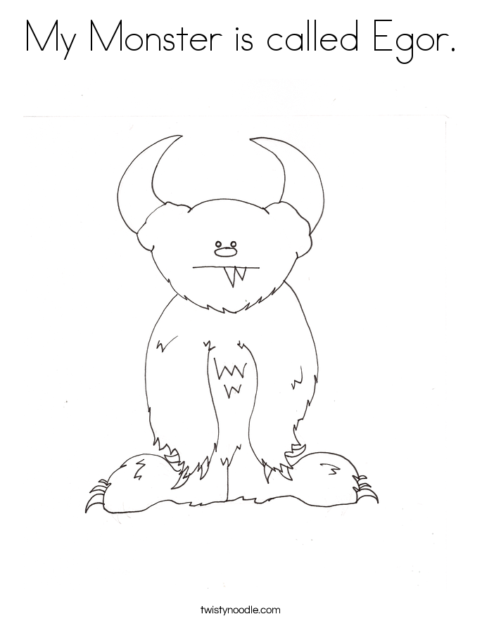 My Monster is called Egor. Coloring Page