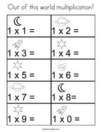 Out of this world multiplication Coloring Page