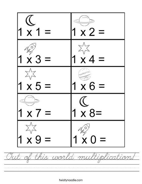 Multiplication (1) Worksheet
