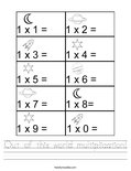 Out of this world multiplication! Worksheet