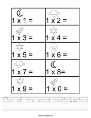 Out of this world multiplication Handwriting Sheet