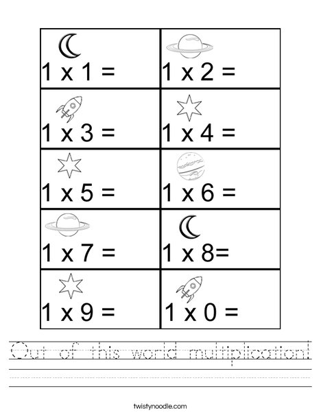 Multiplication (1) Worksheet
