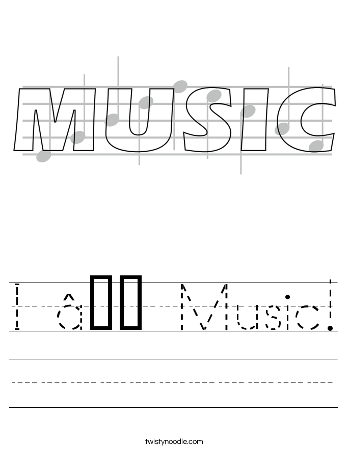 I ♥ Music! Worksheet
