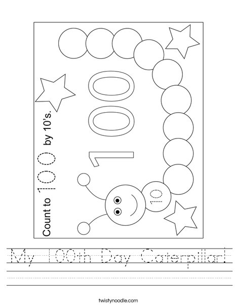 My 100th Day Caterpillar!  Worksheet