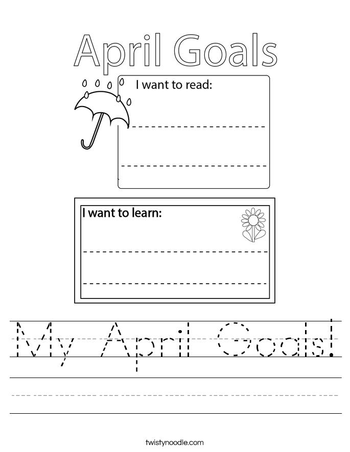 My April Goals! Worksheet