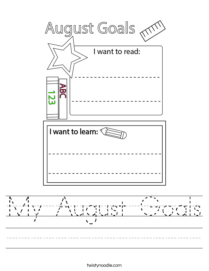 My August Goals Worksheet
