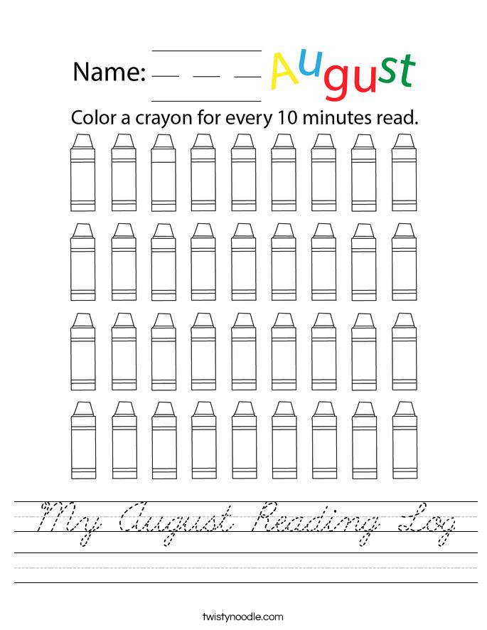 My August Reading Log Worksheet