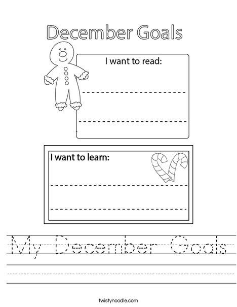My December Goals Worksheet