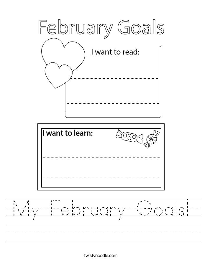 My February Goals! Worksheet