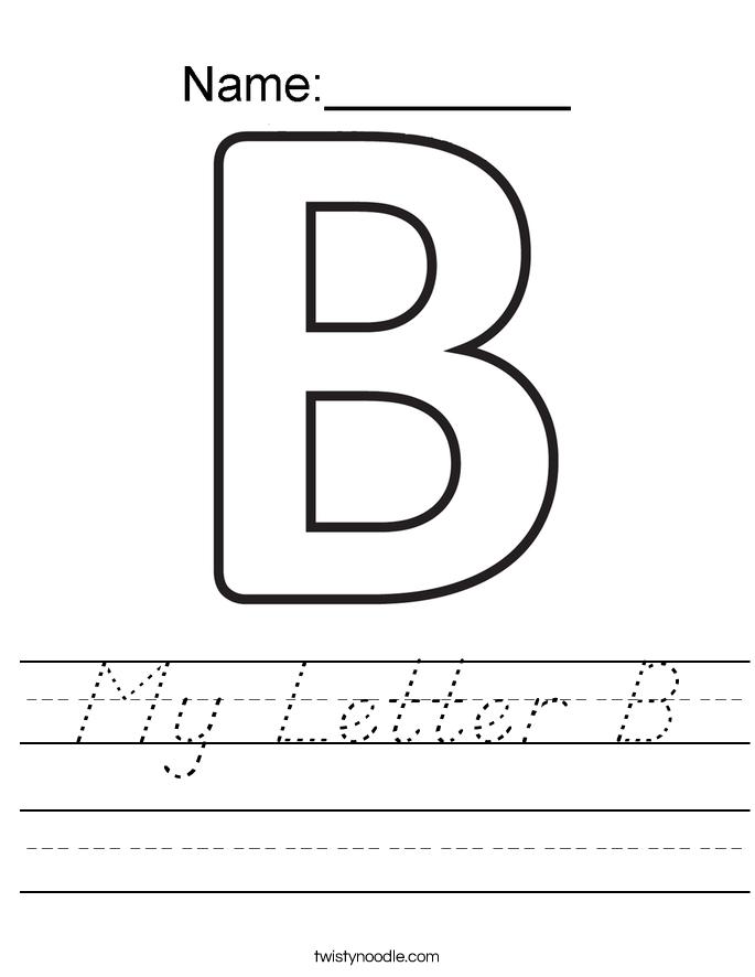 My Letter B Worksheet