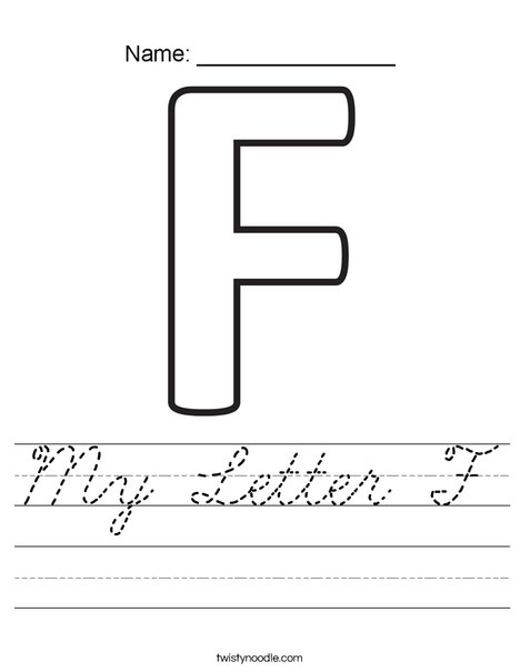 My Letter F Worksheet