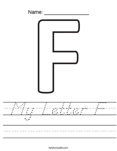 My Letter F Worksheet