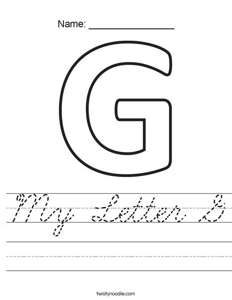 My Letter G Worksheet