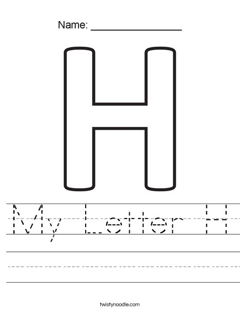 My Letter H Worksheet Twisty Noodle