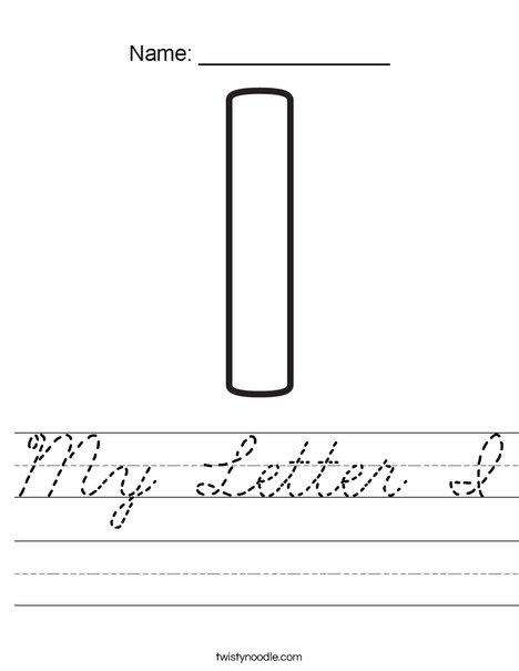 My Letter I Worksheet