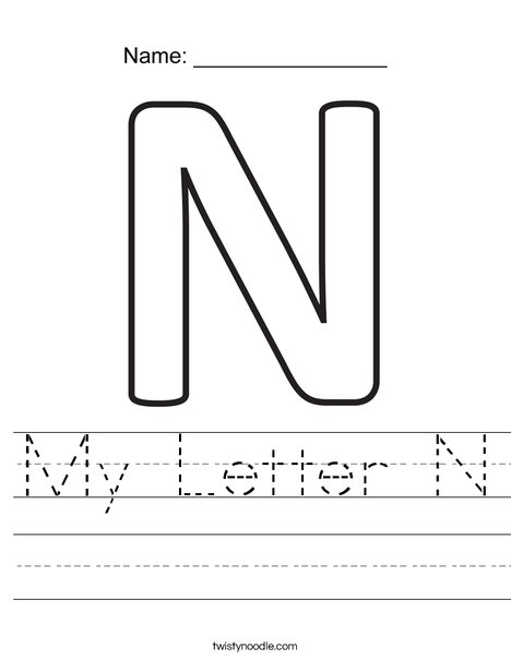 My Letter N Worksheet - Twisty Noodle