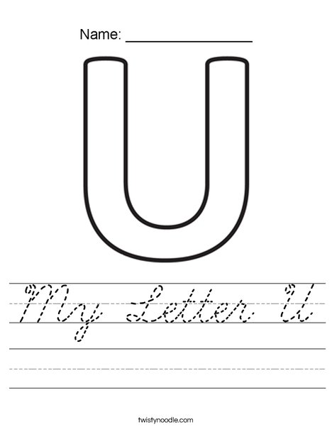 My Letter U Worksheet