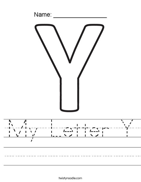 My Letter Y Worksheet