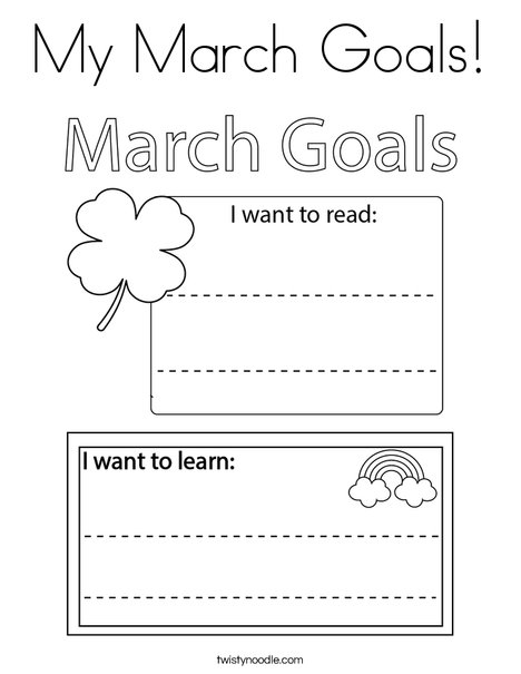 My March Goals! Coloring Page