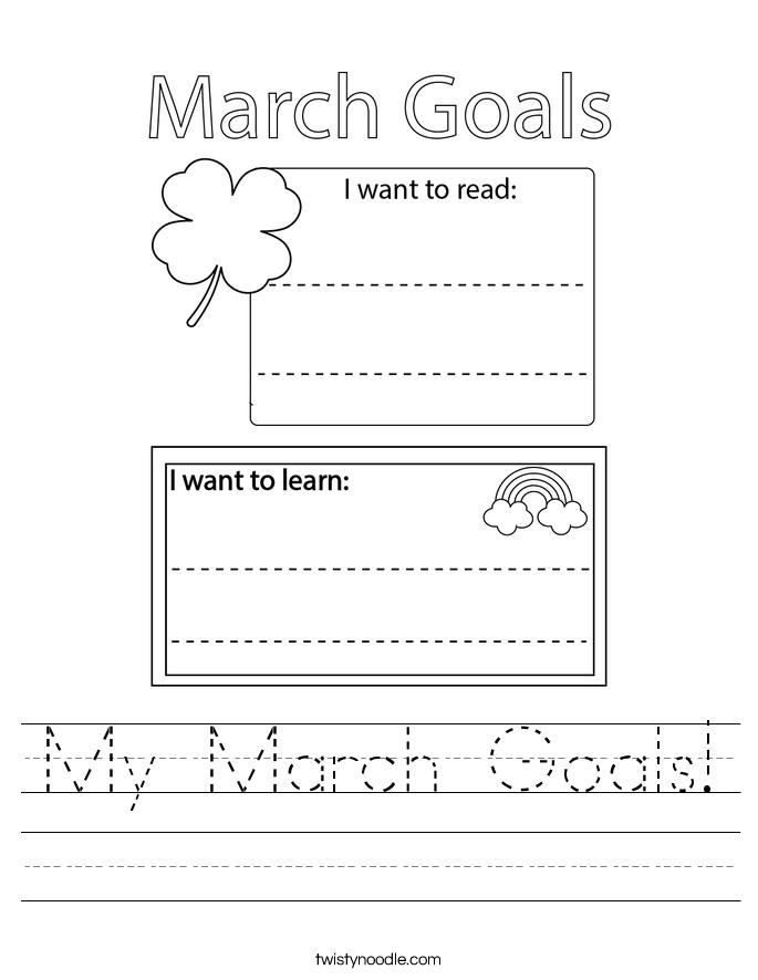 My March Goals! Worksheet