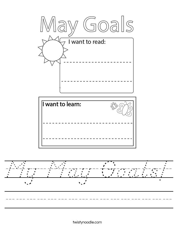 My May Goals! Worksheet