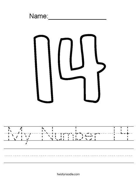 My Number 14 Worksheet