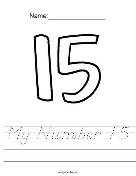 My Number 15 Worksheet