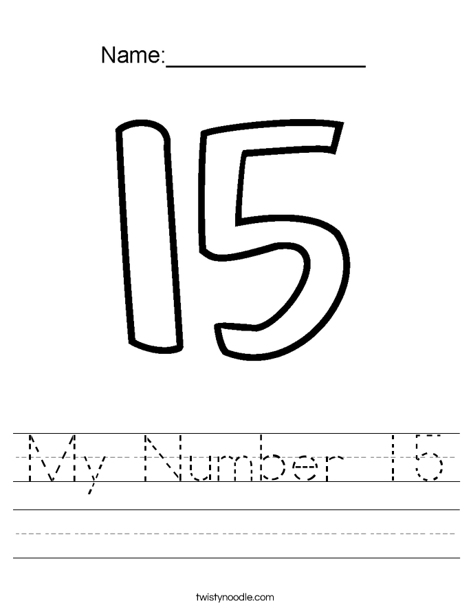 My Number 15 Worksheet