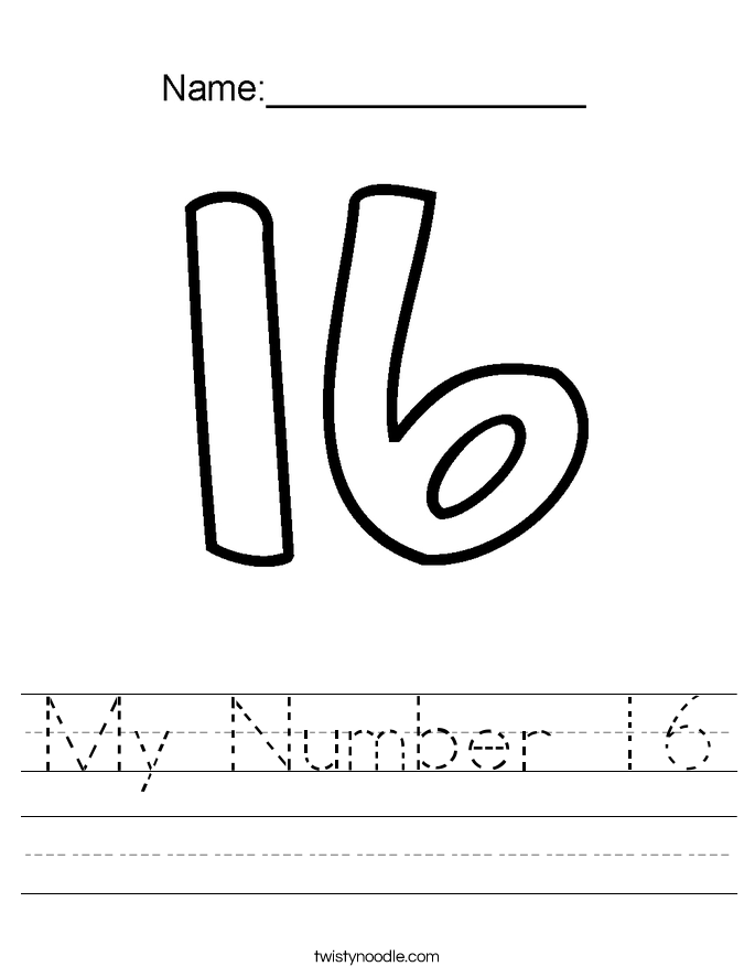 My Number 16 Worksheet