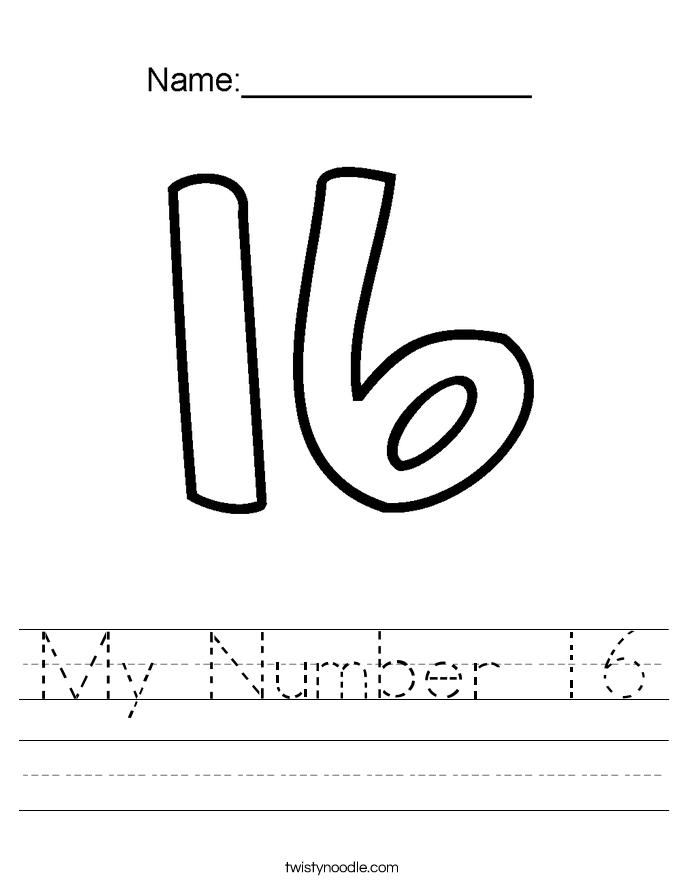 My Number 16 Worksheet