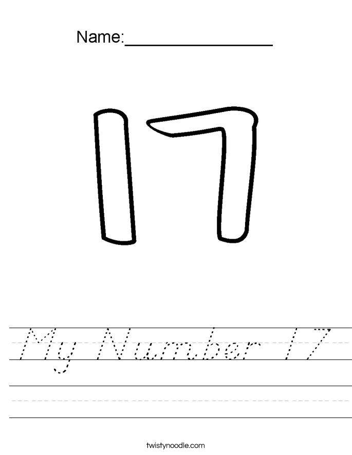 My Number 17 Worksheet
