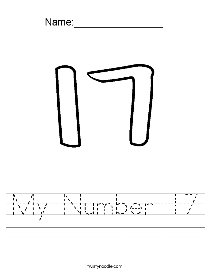My Number 17 Worksheet