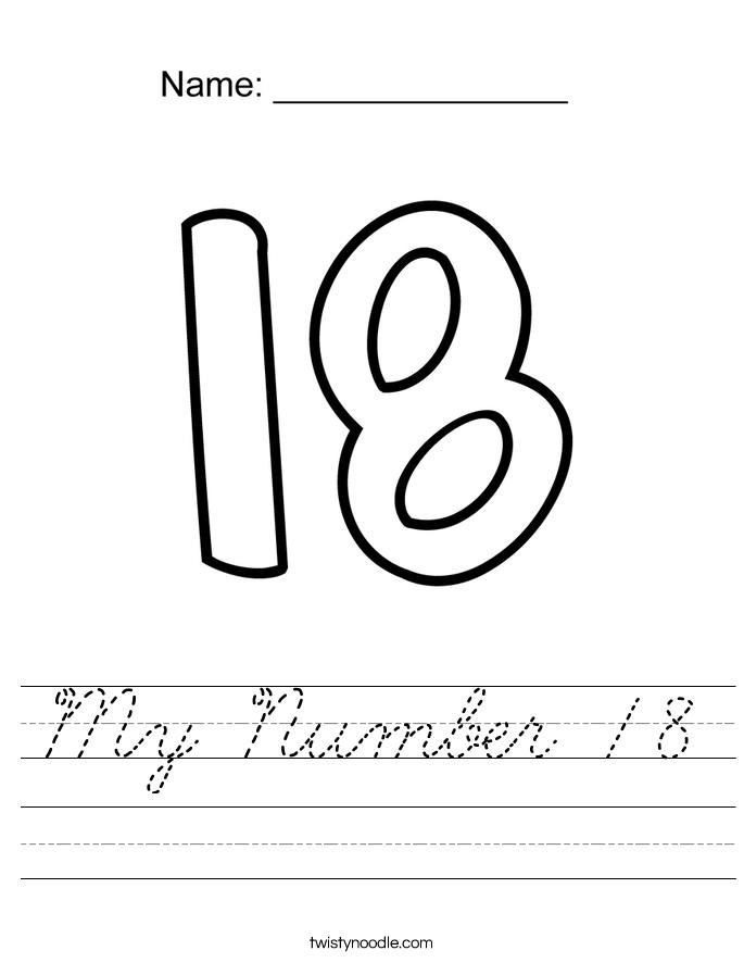My Number 18 Worksheet