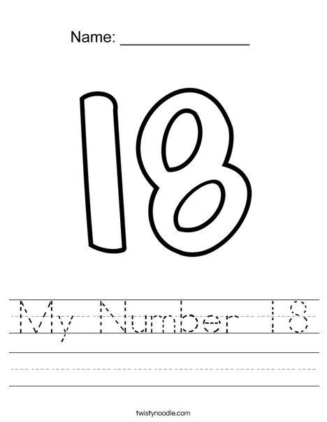My Number 18 Worksheet