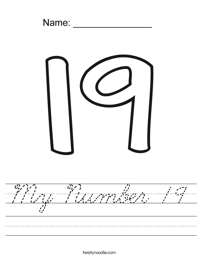 My Number 19 Worksheet