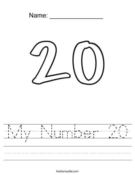 My Number 20 Worksheet